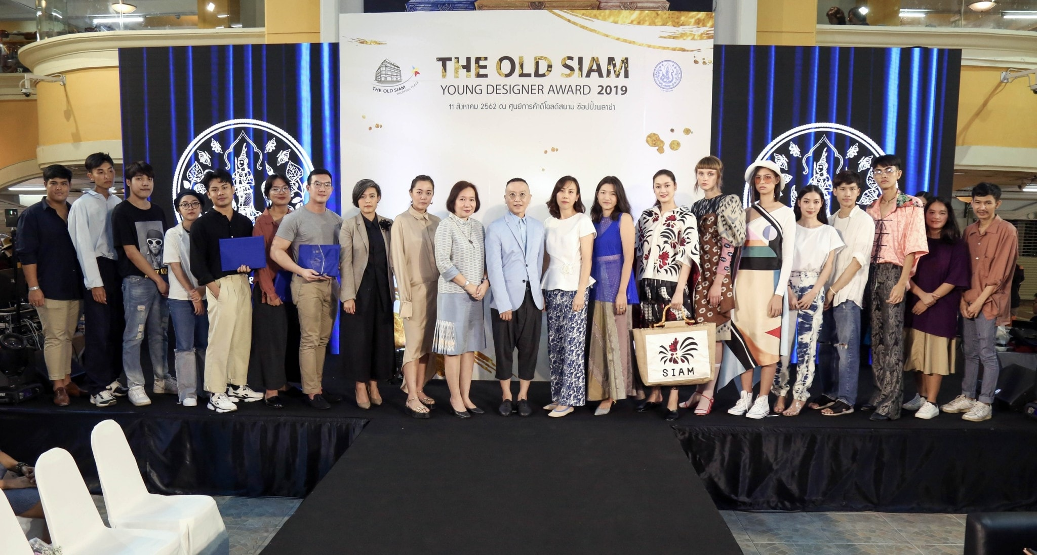 The Old Siam Young Designer Award 2019