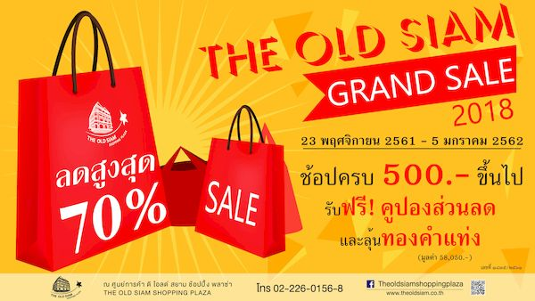 The Old Siam Grand Sale 2018
